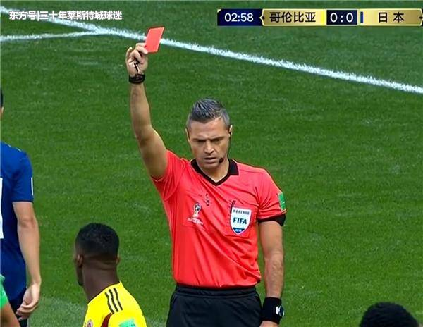 2018年6月19日哥伦比亚红牌助日本2:1胜哥伦比亚 桑切斯禁区手球被罚下视频