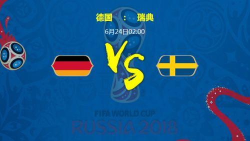 瑞典对瑞士哪个厉害?谁会赢?瑞典vs瑞士比分预测 附直播地址