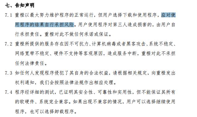 你的隐私正在被中国特供版Flash偷窥!解决教程是什么?