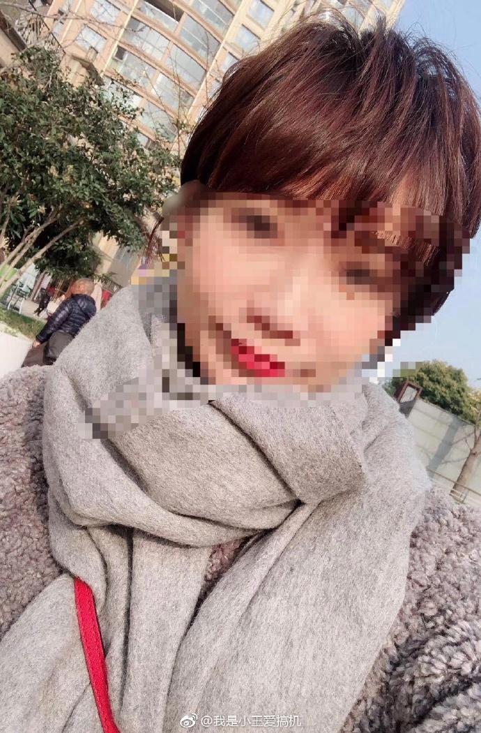 携程员工俞美君自曝与高层领导婚外情?!附八卦合集