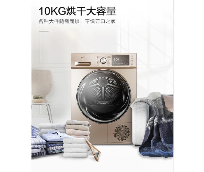 美的烘干机怎么样?附MH100-H05J评测