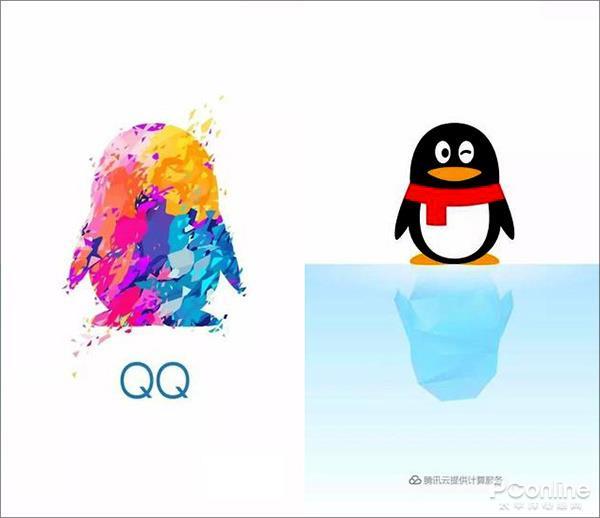 QQ 8.0新版与旧版对比 QQ 8.0新版有哪些变化?附详细评测