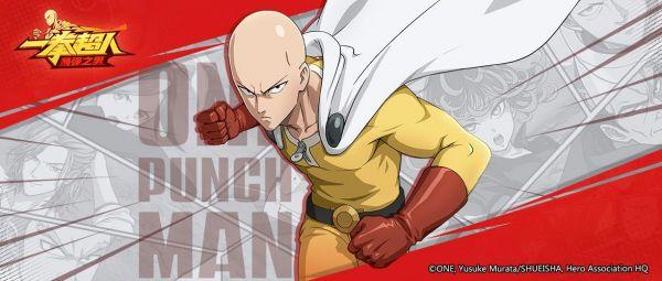 八小时登顶免费榜 《一拳超人:最强之男》成掌趣科技又一爆款