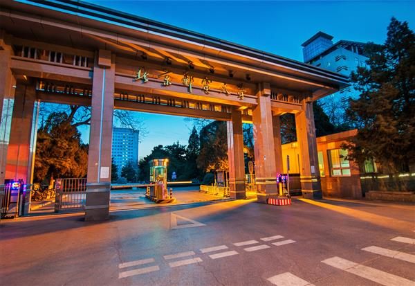 北京邮电大学怎么样?北京邮电大学最好的专业是什么?