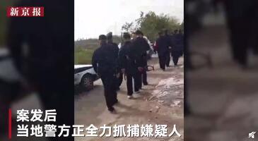 安徽3死3伤杀人案是怎么回事?安徽3死3伤杀人案嫌疑人抓到了吗?