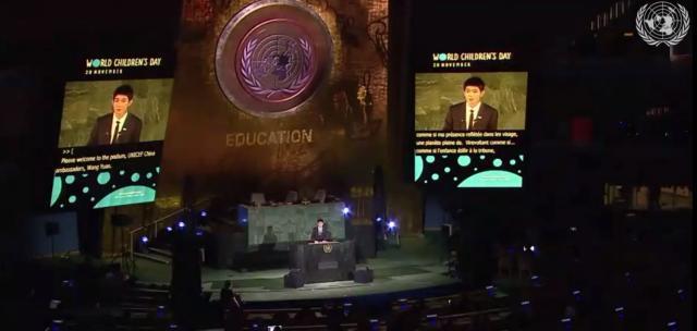 王源联合国大会中文发言说了什么?王源联合国发言原文现场图