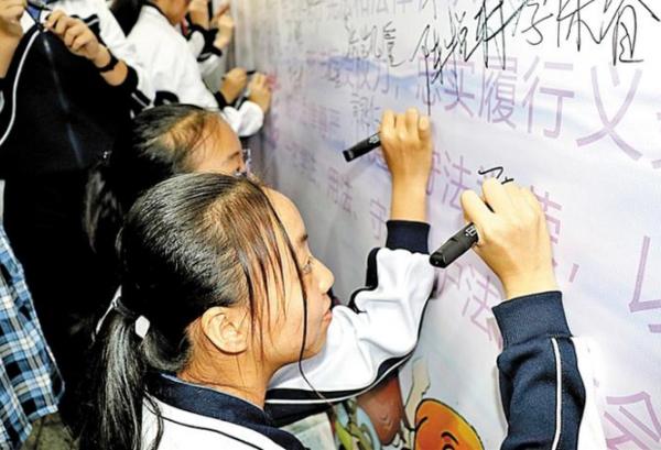 普法网学生登录入口 全国青少年普法网网站
