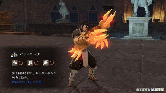 《火纹风花雪月》DLC角色修女/武僧介绍 强大的战士