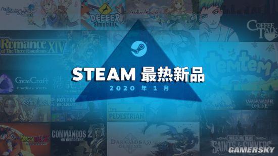 Steam一月新游榜公布 雄踞亚洲游戏