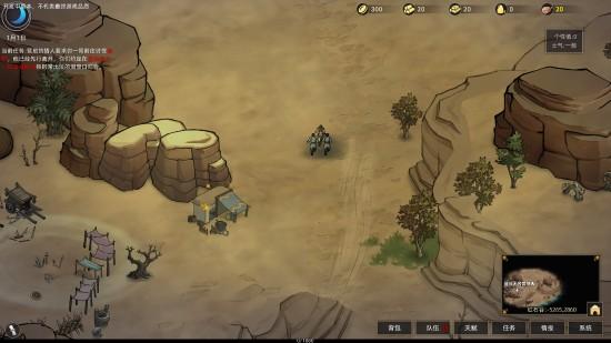《部落与弯刀》将加入多人联机战斗 超大型更新将至