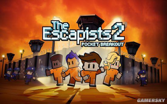 Epic喜加三:《杀戮间2》《逃脱者2》《荒芜星球》