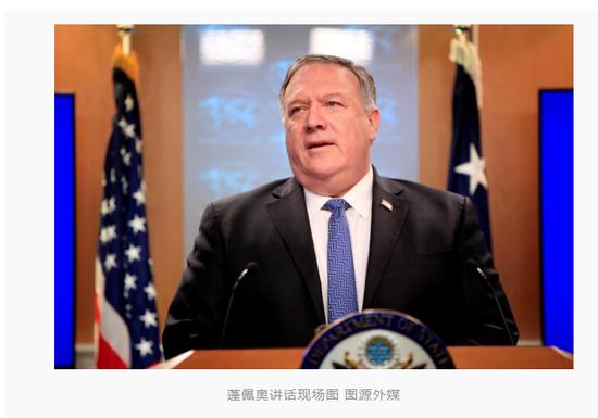 蓬佩奥威胁下架不可信任中国App怎么回事?真是丧心病狂!