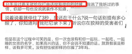 EXO成员朴灿烈被曝出轨多次什么情况?朴灿烈出轨事件始末详情