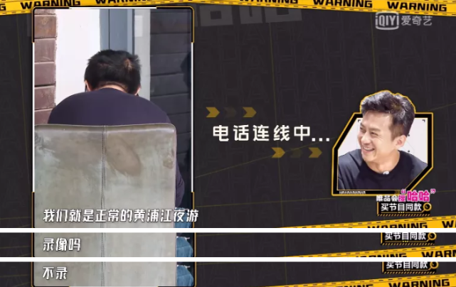 综艺《哈哈哈哈哈》在线观看 邓超哈哈哈哈哈综艺完整版视频在线观看