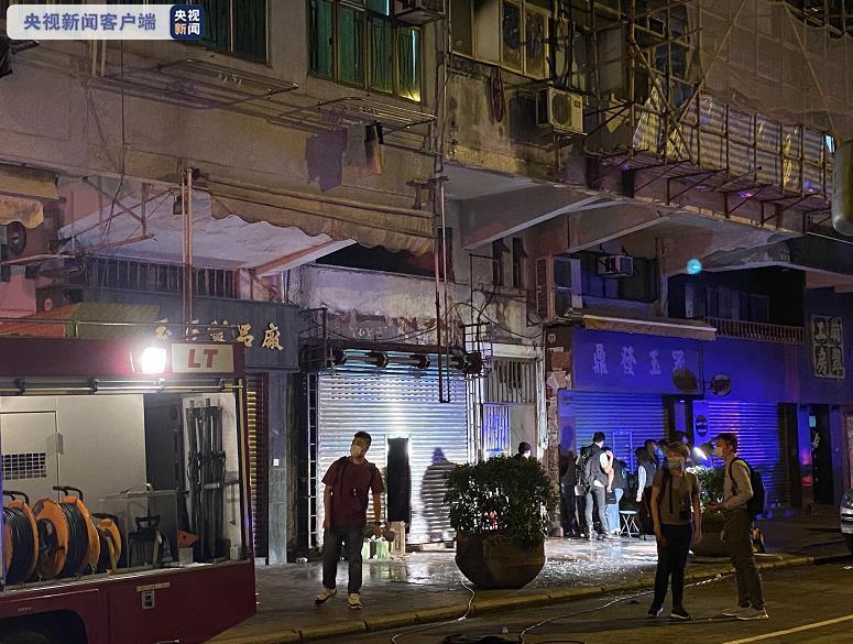 香港餐厅起火致7死现场画面曝光 香港餐厅起火事件最新进展