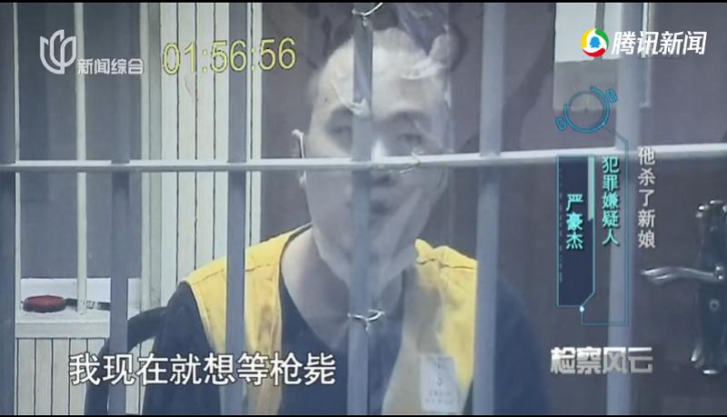 上海杀妻焚尸案爱犬救主冲入火海画面曝光 上海杀妻焚尸原因细节曝光最新消息