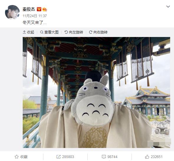 秦俊杰侯夢瑤新戀情曝光 網傳兩人疑同居多次同一位置出現