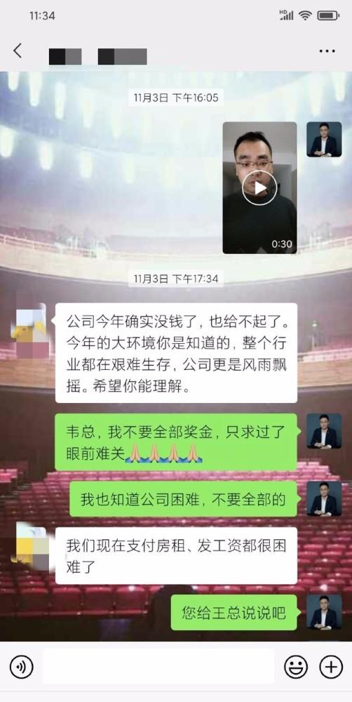 香蕉影業CEO回應王思聰拖欠版權費說了什么?不想給還是給不起