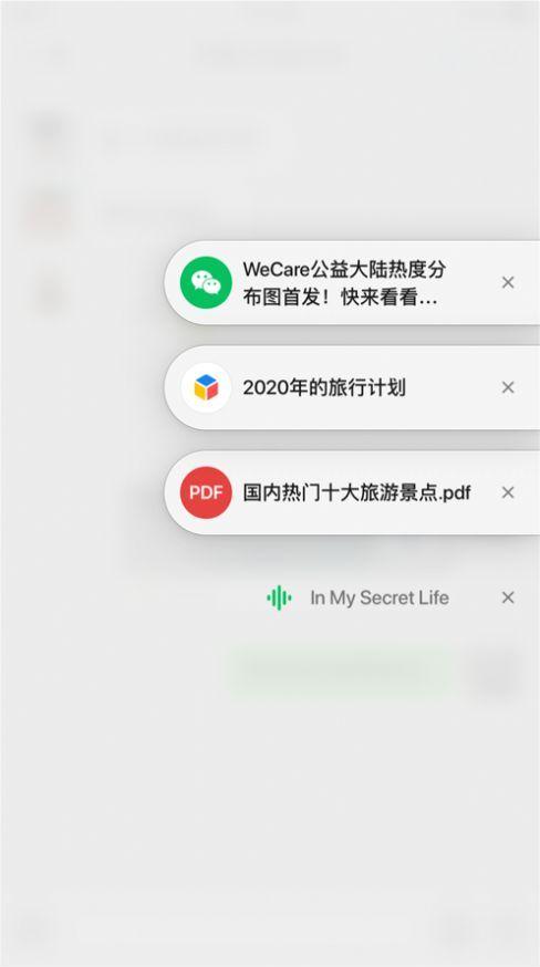 微信8.0安卓手机怎么更新 微信安卓版8.0内测版更新方法一览