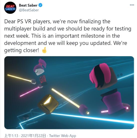 《节奏光剑》将开PSVR多人模式测试 有望近期上线