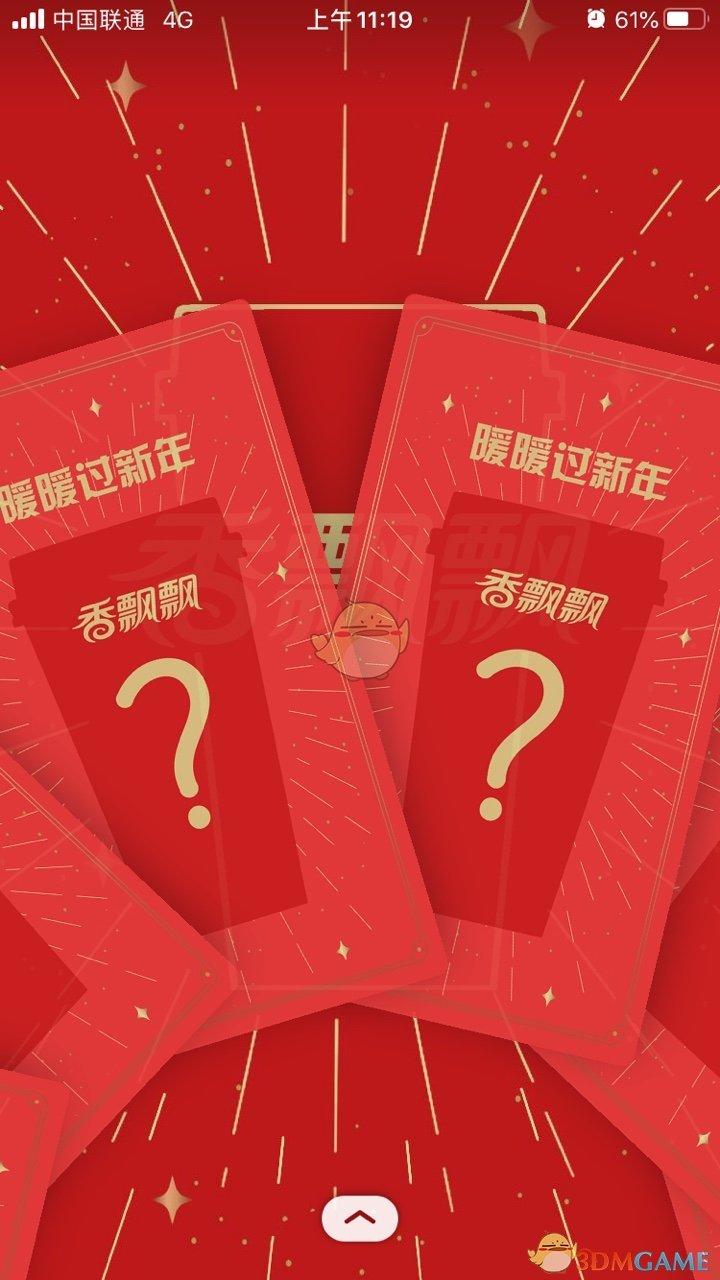 王俊凯红包封面怎么领?王俊凯×香飘飘微信红包封面的免费领取入口分享