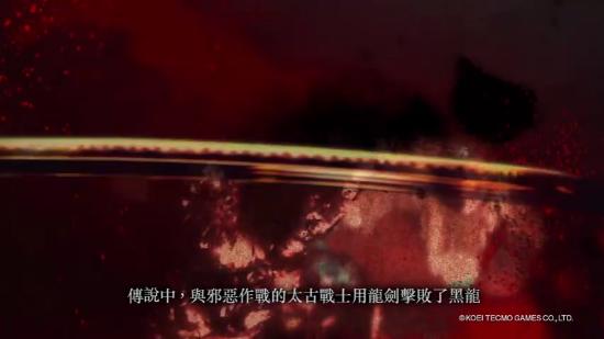 Team NINJA的经典动作游戏于现世代机复活!《忍龙合集》6月10日登陆PS4/NS/Xbox/Steam