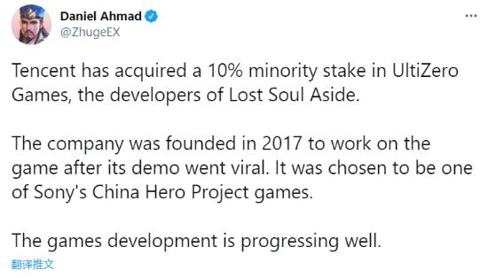 腾讯收购《失落之魂》厂商部分股份 游戏开发顺利