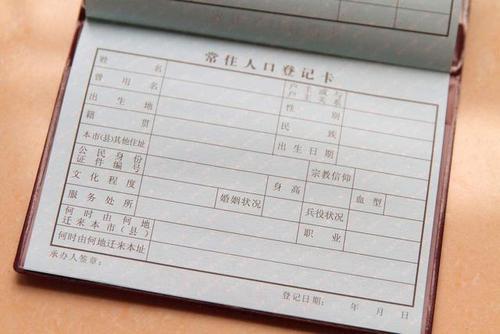 籍贯是什么意思?籍贯怎么填写才正确?个人简历籍贯写什么