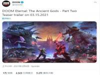 《DOOM永恒》新DLC先导预告3.15公开 整体好评如潮