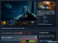 《灵媒》Steam平台开启8折特惠 限时158元入手