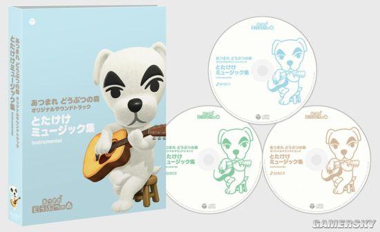 《动森》原声大碟6月9日发售 共三种套装标准版297元