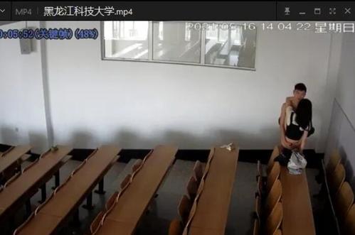 黑龙江大学教室12分钟不雅视频 高校回应教室内不雅视频泄露