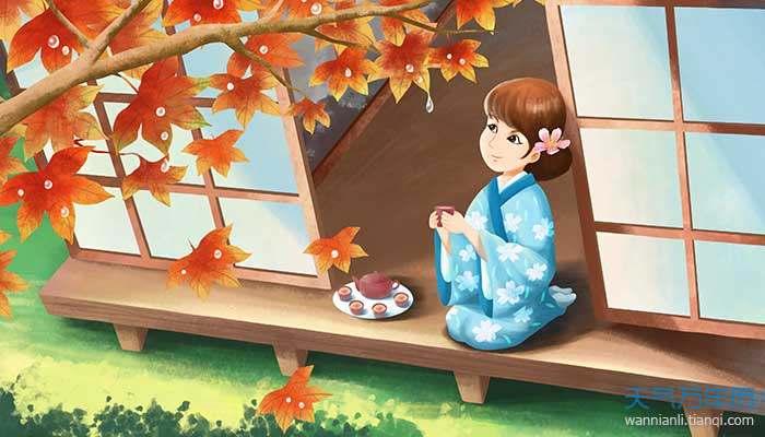2021年日本盂兰盆节放假时间 日本盂兰盆节假期