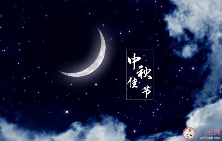 中秋节不能回家感慨句子  中秋节不能回家的心情  中秋节想家的句子说说心情