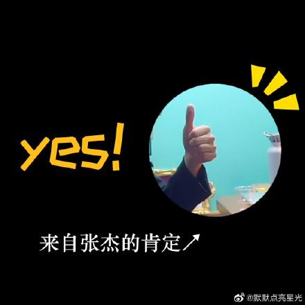 张杰倒唱新歌最用过心的 周笔畅万妮达合作新歌