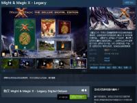 《魔法门10》重新上架Steam 猎鹰独角兽DLC免费送