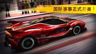 CSR赛车软件截图2