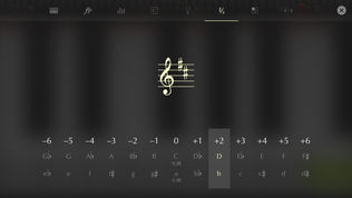 Real Piano HD软件截图2