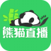 pandaTV(熊猫TV)