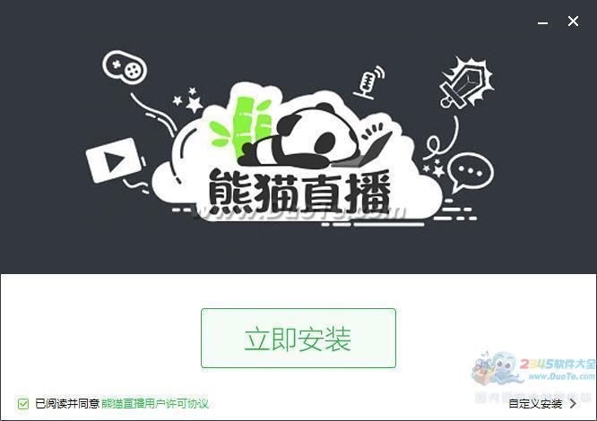 pandaTV(熊貓TV)下載