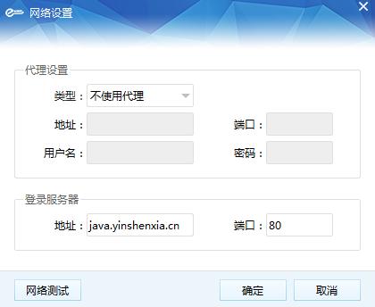 隐身侠隐私文件夹加密软件下载