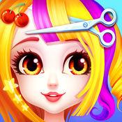 公主美发沙龙 - 女孩美发,化妆,换装游戏