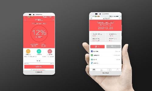 理财app软件合辑