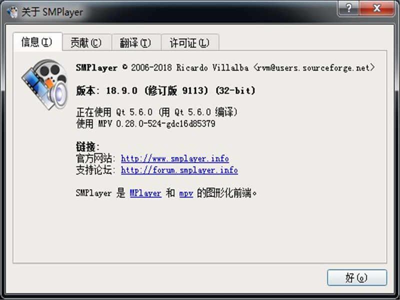 SMPlayer播放器 32位下载