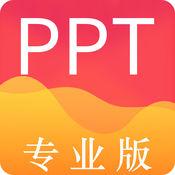 For PPT手机版-办公软件ppt制作助手