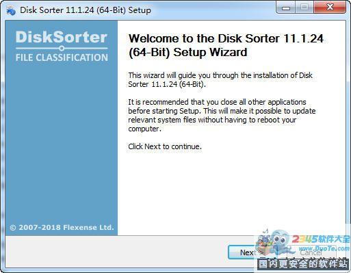 Disk Sorter(文件分类和磁盘空间分析工具)64位下载