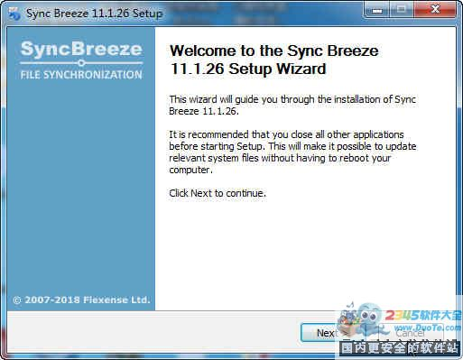 Sync Breeze(文件管理) 64位下载
