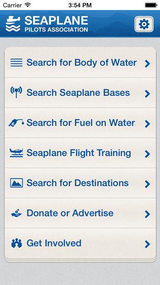 Water Landing Directory软件截图0
