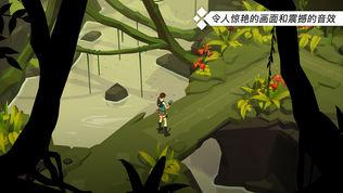 Lara Croft GO软件截图2