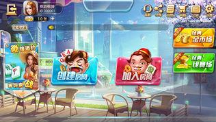 鼎游湖南棋牌软件截图0